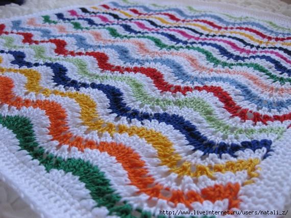 Plaid multicolore ai ferri