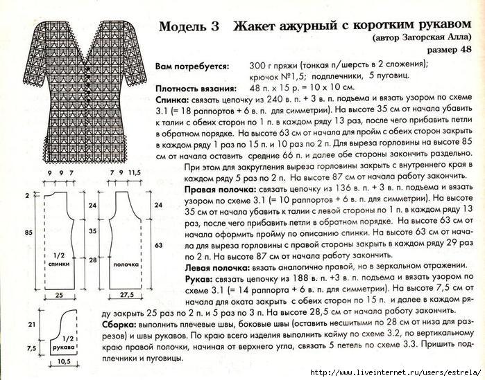 Stupenda tunica con maniche corte