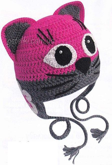Cappello di fantasia di gattino per bimbi