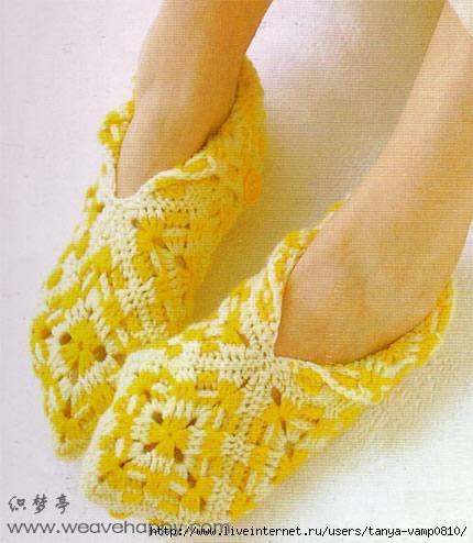 Pantofole all'uncinetto facile da realizzare