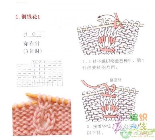 Coprispalle o gilet di forma particolare ai ferri