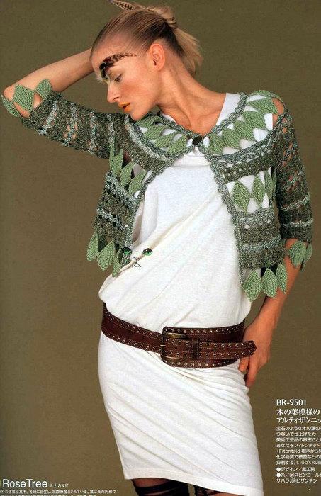 uncinetto: meravigliosa giacca.