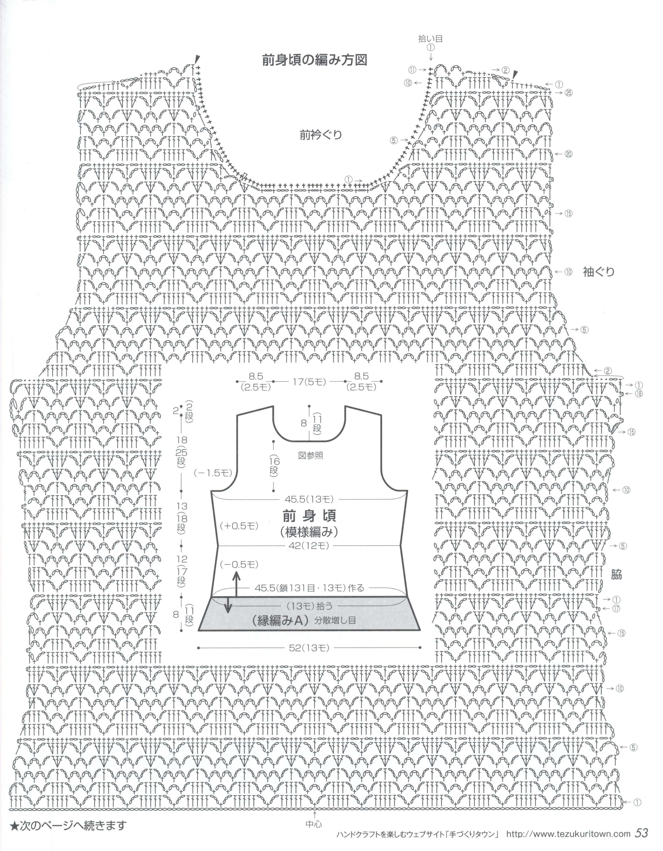 maglietta all'uncinetto con taglio classico