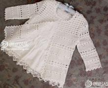Meravigliosissima giacca bianca