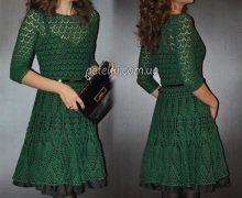 Stupendo ed elegante abito verde all'uncinetto