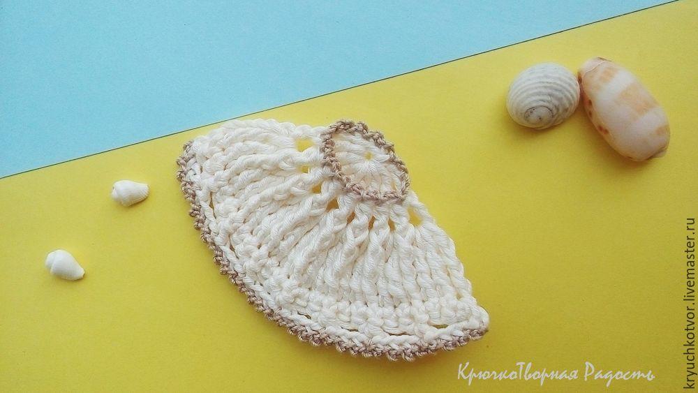 Favolosa borsa che ricorda il mare!