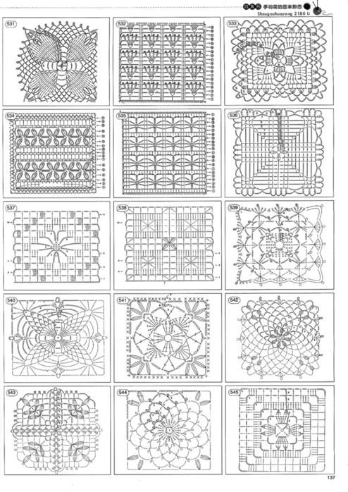 Diversi modelli di quadretti all'uncinetto