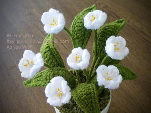 Ancora un modello di fiore