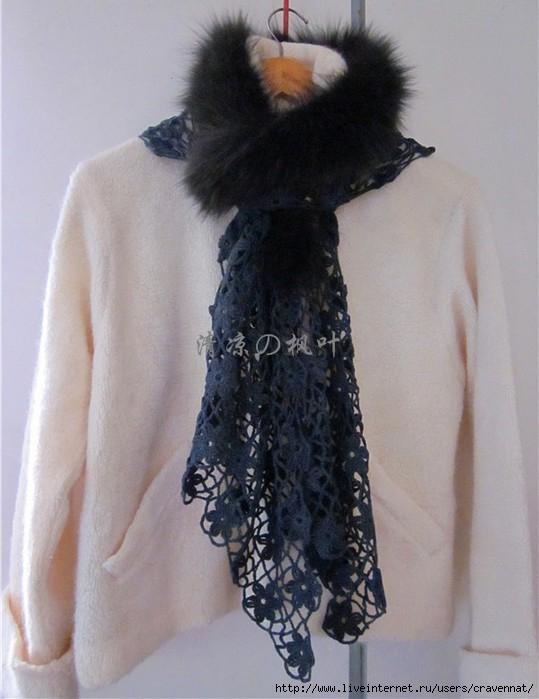 sciarpa o coprispalle con motivo di fiore all'uncinetto