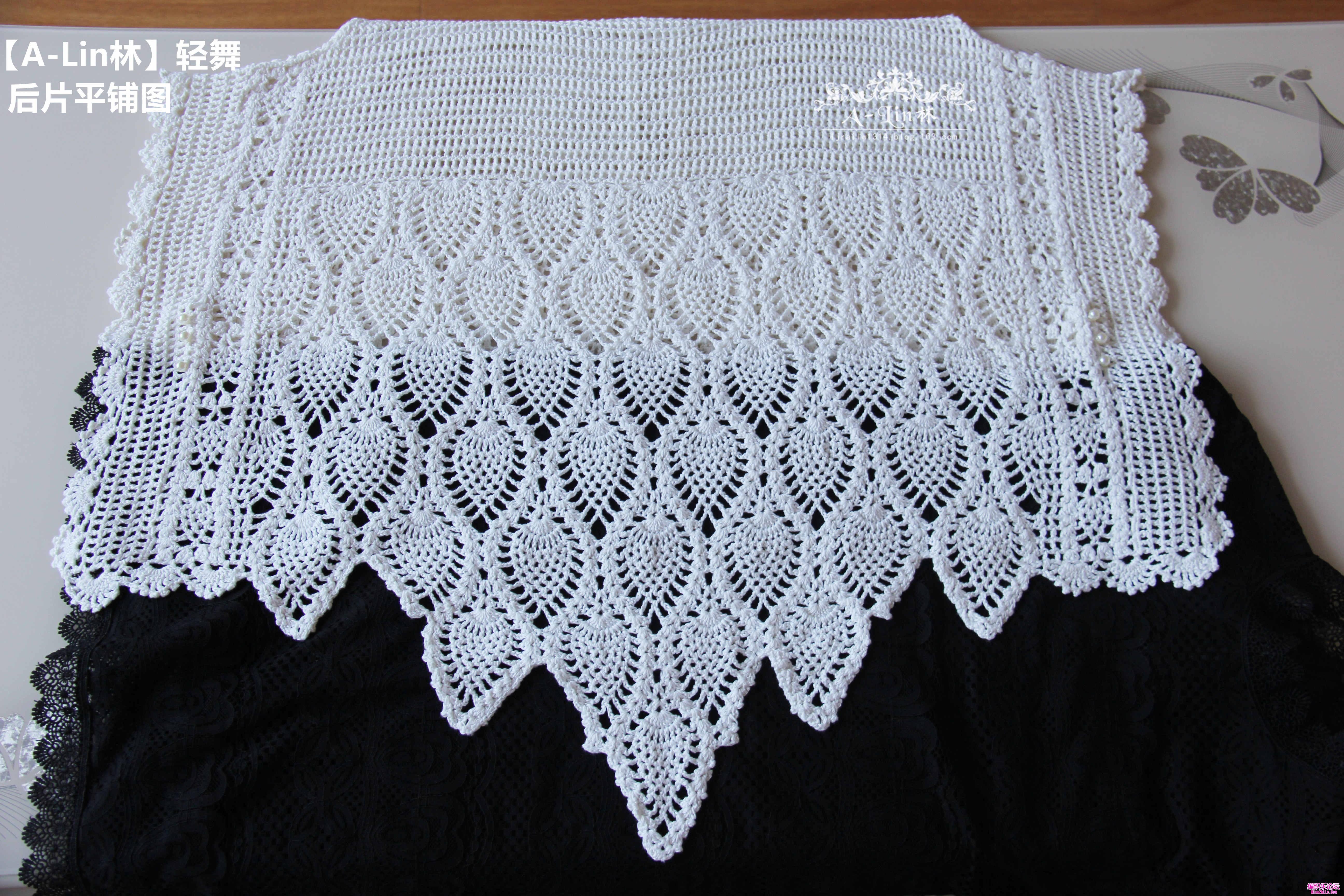 maglietta-poncho all'uncinetto