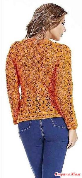 Meravigliosa giacca sia nel colore