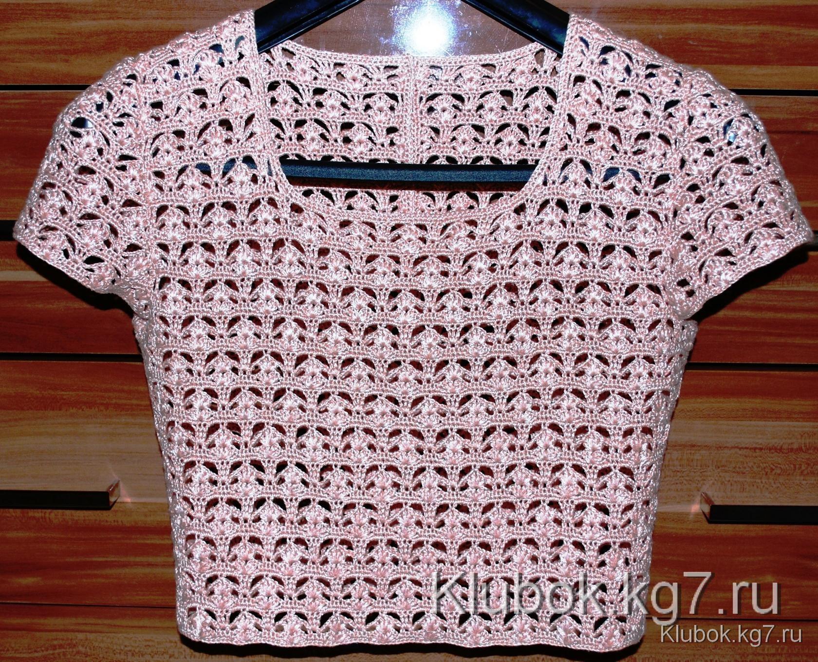 Stupenda maglietta mezze maniche