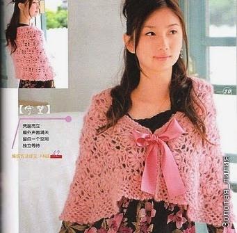 Bellissima mantellina rosa