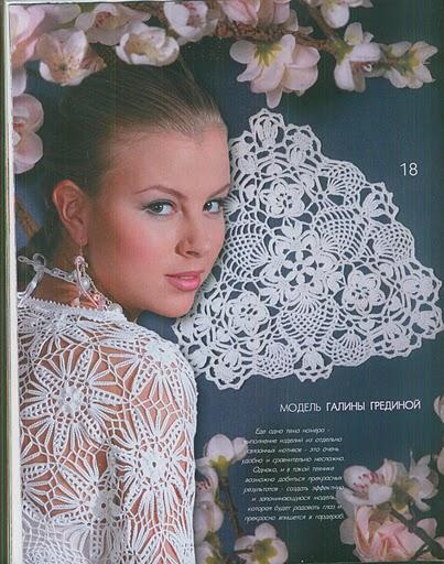 Incantevole giacca bianca con motivo di fiore